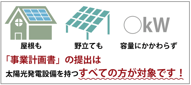 jigyoukeikaku-1